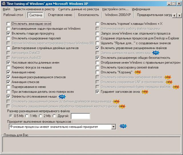 Рис. 3. Программа для удаленного редактирования реестра FitW