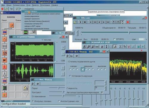Программа Для Распознавания Голоса Для Андроид 4.1.1