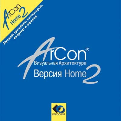 Arcon Home 2 2.0