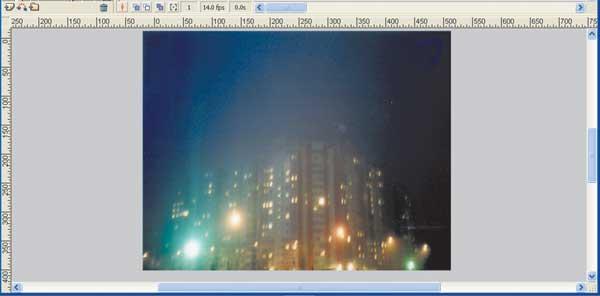 Рис. 2. Фоновое изображение «Ночной пейзаж»