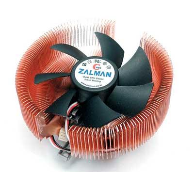 Рис. 11. Система охлаждения процессора ZALMAN CNPS7000-Cu