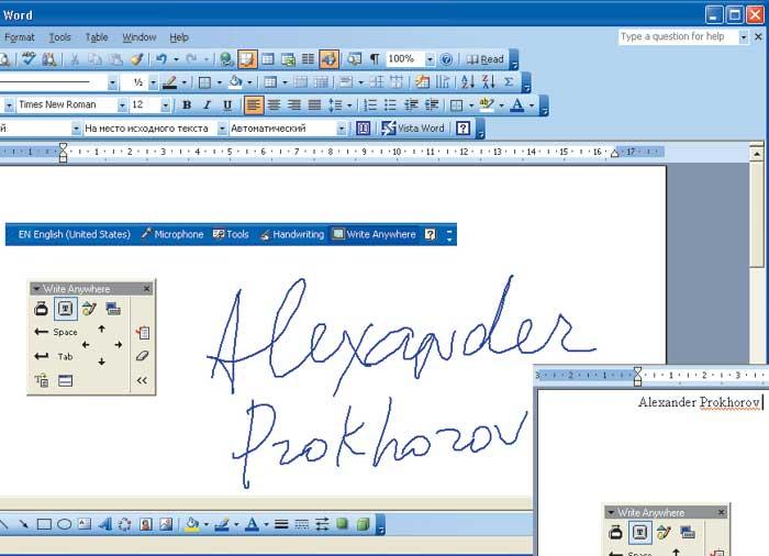 Word 2003 программа установки