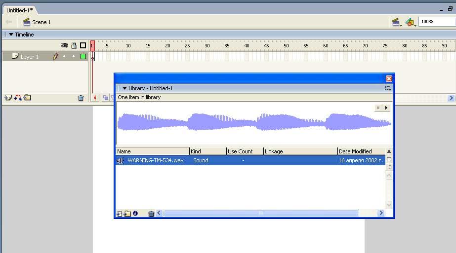 графическое изображение звука