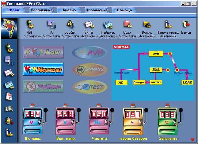 программы для мониторинга локальной сети - фото 8
