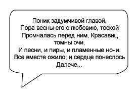 Рис. 26. Внешний вид выноски после центрирования текста