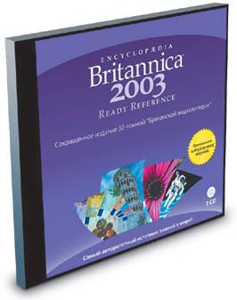 Britannica 2005 Ready Reference
