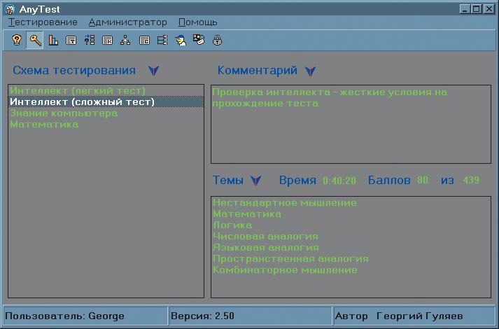 Скачать программу тестирование по предметам hp deskjet f2483 программа скачать