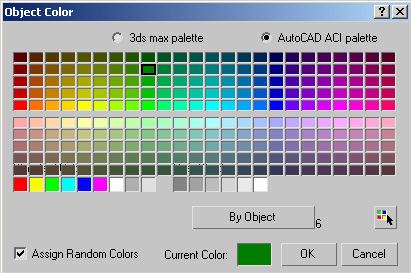 Рис. 11. Выбор цвета для объекта в окне Object Color