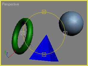 Рис. 21. Окно Perspective после выбора инструмента Arc Rotate