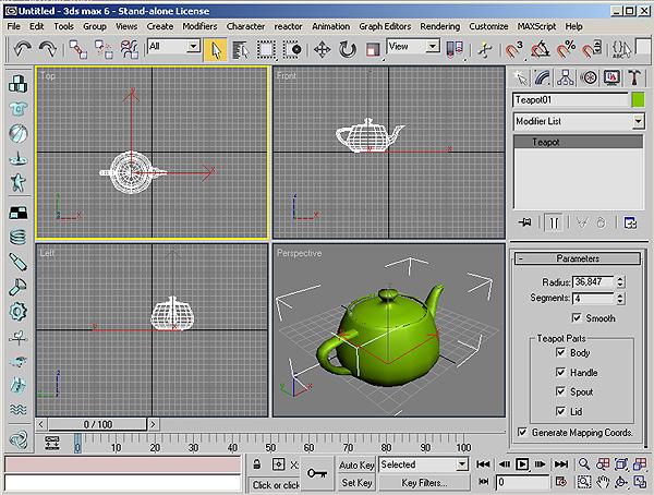 Рис. 6. Настройка параметров для объекта Teapot по умолчанию