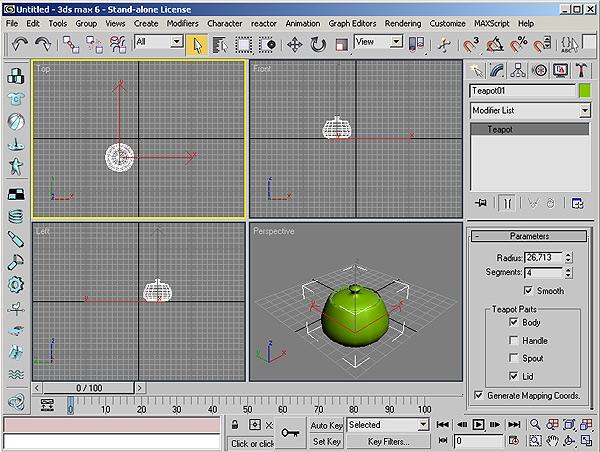 Рис. 7. Изменение внешнего вида объекта Teapot при изменении его параметров — большой чайник превратился в небольшую сахарницу