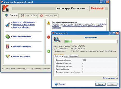 Explore kasperskys next generation security suite