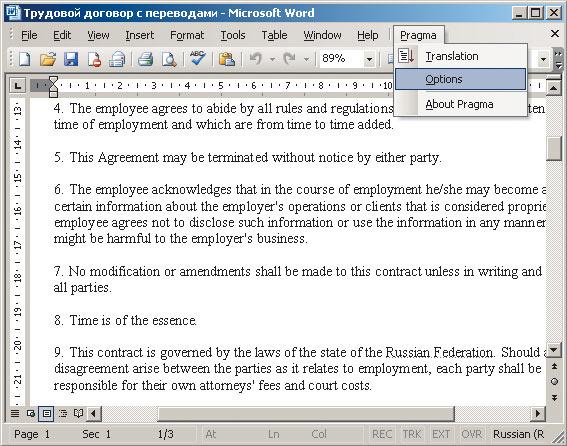 Программу переводчик английского украинский