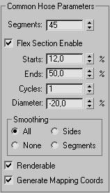 Рис. 10. Настройка параметров в блоке Common Hose Parameters
