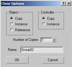 Рис. 19. Определение параметров клонирования