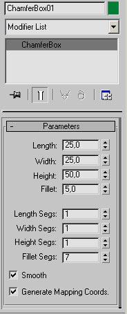 Рис. 3. Вид панели Modify после добавления фаски к объекту