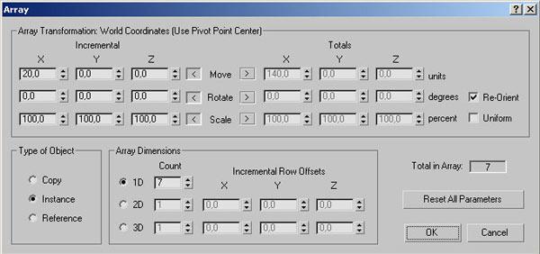Рис. 31. Настройка параметров окна Array для одномерного массива