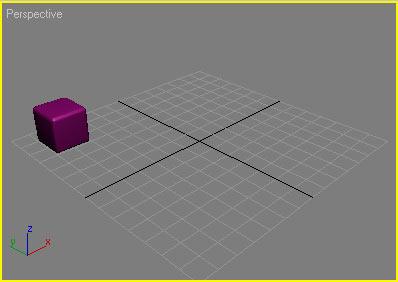 Рис. 36. Исходный кубик