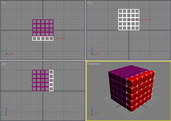 Рис. 41. Результат изменения цвета у первой группы объектов