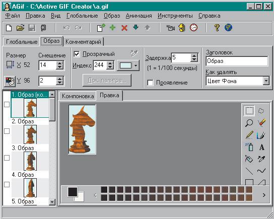Программа Для Создания Ico Файлов