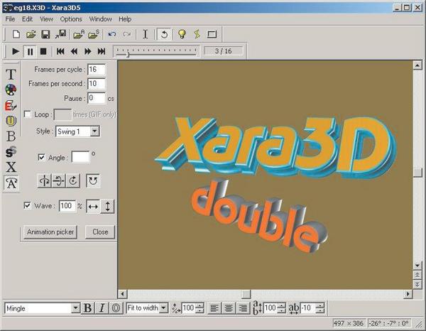 программы для работы с 3d графикой - фото 7