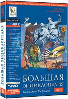 Издатель Большого Энциклопедического Словаря