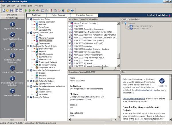 Как изменить c \\windows\\system32\\config\\system - поврежден файл windows\\system32\\config\\system как изменить fba