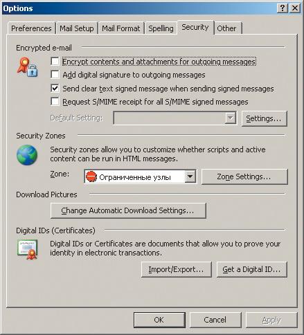 Не удается найти указанный файл mstscexemui windows 7 - cb8