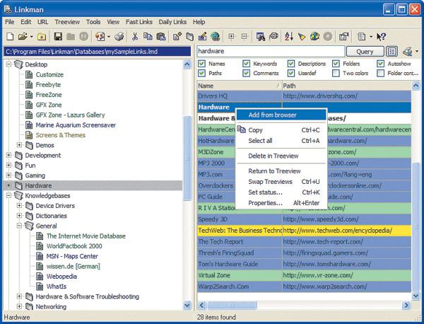 автоматизация работы в браузере программа