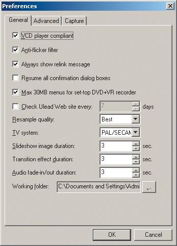 Програмку для воспроизведения видео дисков