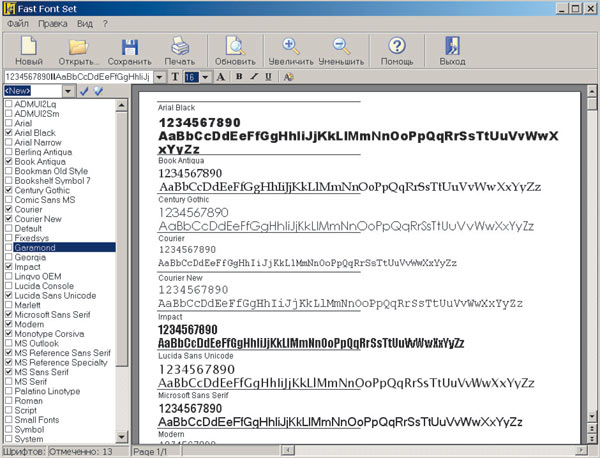программа скачать шрифты бесплатно - фото 11