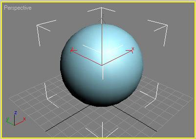 Рис. 20. Исходный объект — шар