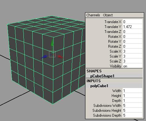 Рис. 38. Исходный куб