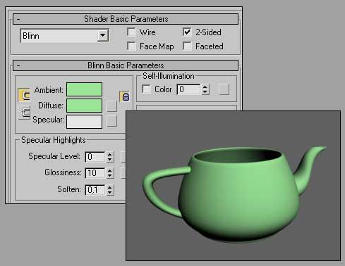 Рис. 18. Визуализация чайника при включении опции 2-Sided