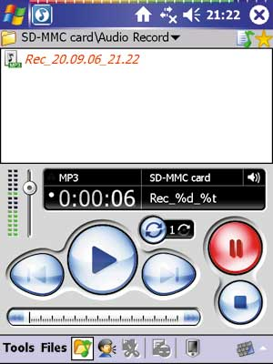 Рис. 6. Программа-диктофон Resco Audio Recorder