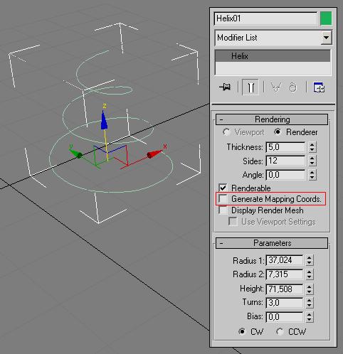 Рис. 3. Спиралевидный сплайн и соответствующая ему панель Modify (флажок Generate Mapping Coordinates выключен)