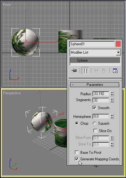 Рис. 7. Шар в режиме редактирования с включенной координатной привязкой