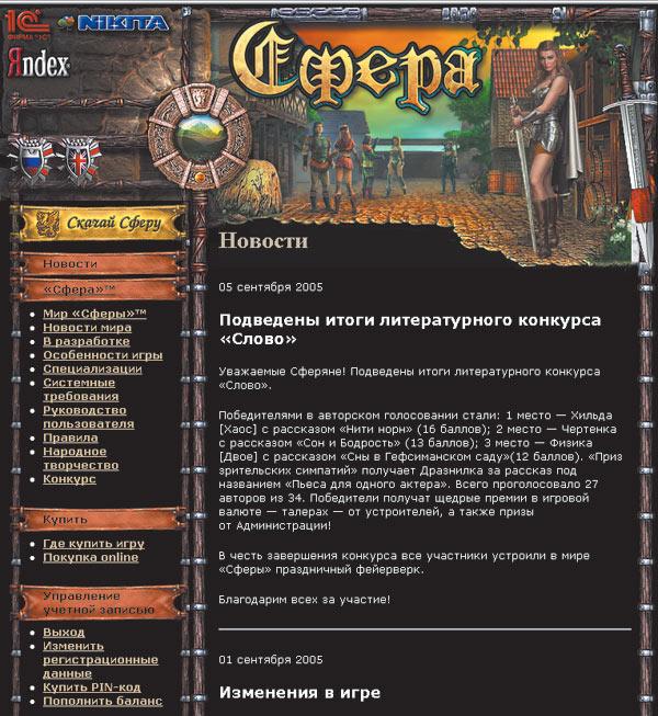 Яндекс домашняя страница