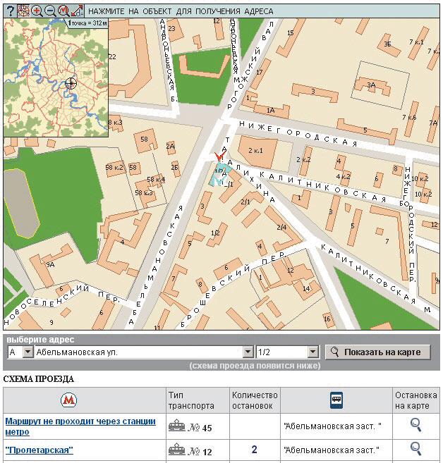 интерактивной карте Москвы