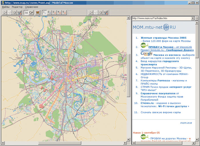 3D Moscow Model Map после