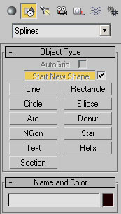 Рис. 2. Инструменты группы Splines