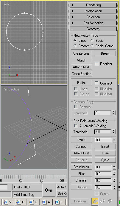 Рис. 22. Панель Modify — редактирование на уровне подобъектов