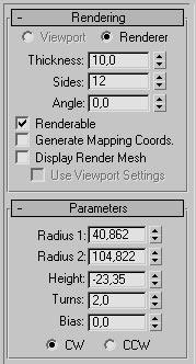 Рис. 6. Панель Modify для спирали
