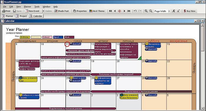 программы для планирования задач