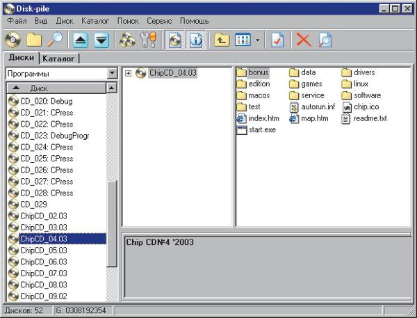 10-Strike SearchMyDiscs 2.3