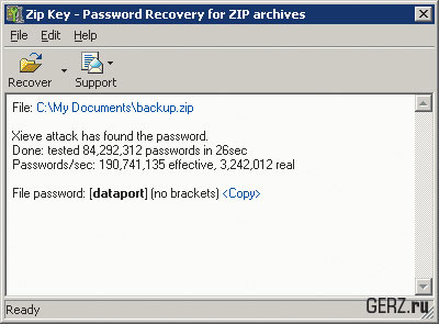 Zip Password Recovery Key