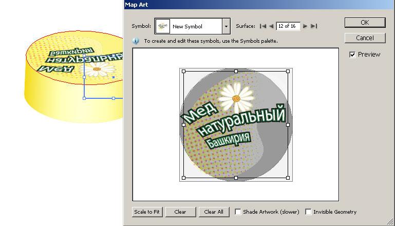 Рис. 105. Внедрение этикетки с текстом в окне Map Art
