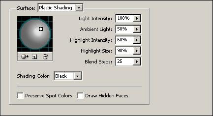 Рис. 5. Настройки параметров освещения, устанавливаемые по умолчанию