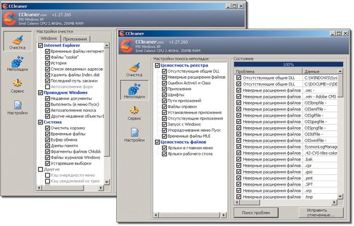 Что может делать операционная система с неиспользуемыми файлами 200