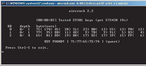 Взлом беспроводной сети с протоколом WEP.
